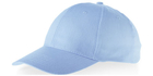 Promotional Hats, Embroidered Hats, Printed Baseball Hats